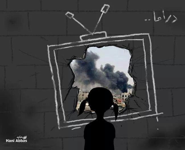 #SpeakUp4SyrianChildren #Syrianchildren #stop_assad #Save_Syria