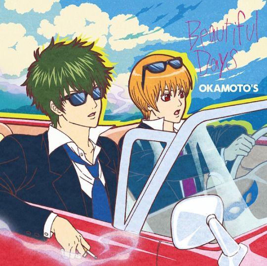 Hijikata Toushirou & Okita Sougo | Gintama