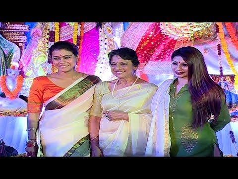WATCH Kajol, Tanishaa and Tanuja Mukherji at Durga Puja celebration 2015. See the full video at : https://youtu.be/Sppei27JQgE #kajol #tanishaamukherji