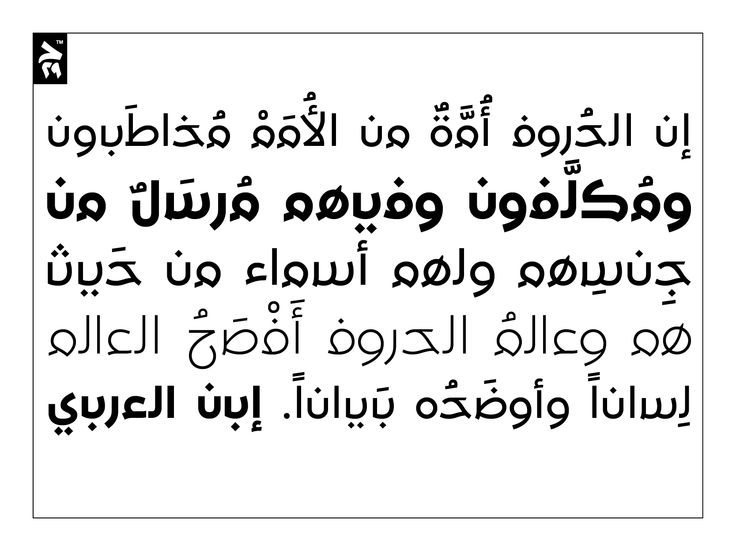 29LT UA Neo N & B Typefaces. Name Meaning: New Category: Text and Display Type Arabic Style: Detached Weights: Light, Regular and Bold. 3 Weights Scripts/Languages: Arabic script covering the Arabic, Persian and Urdu languages.  Features: NA Number of Glyphs: 340+ Revival Type Designer: Pascal Zoghbi Original Type Designer: Nasri Khattar