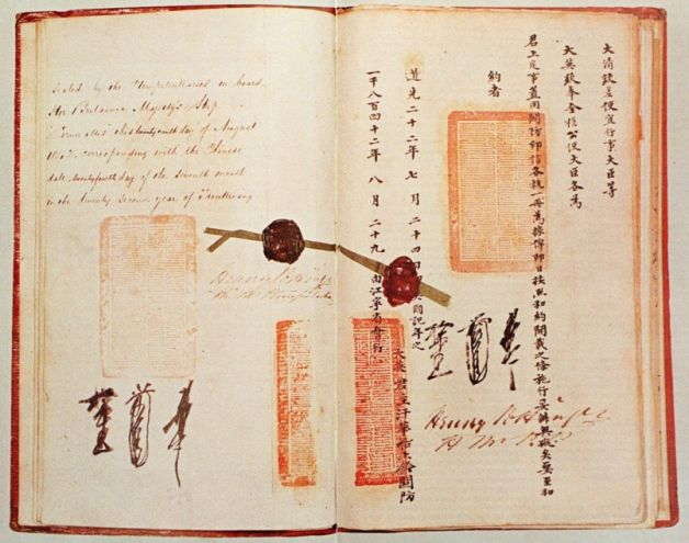 image of Opium Treaty | On this day in 1842 the Treaty of Nanking was signed…