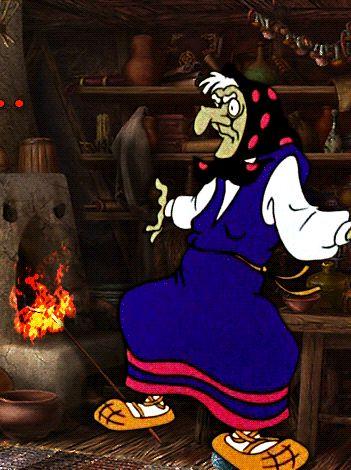 Прощенного, картинка анимация баба-яга
