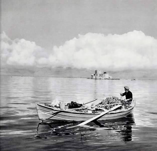 Robert Descharnes Ελλάδα Ναύπλιο 1961