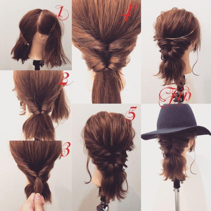 ミディアムアレンジ★ 1,横と後ろを分けます 2,後ろを結んでくるりんぱをします 3,横の髪を後ろで結んでくるりんぱします 4,3番の髪を2番のくるりんぱに入れます 5,写真のようになります Fin,崩してヘアアクセをつけても可愛いですし帽子をかぶっても可愛いです