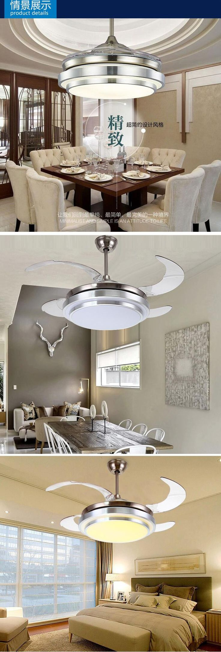 2016 ultra quiet ceiling fan 100-240v invisible ceiling fans modern fan lamp for living room, european ceiling lights with lights from ok360, $255.08 | DHgate Mobile