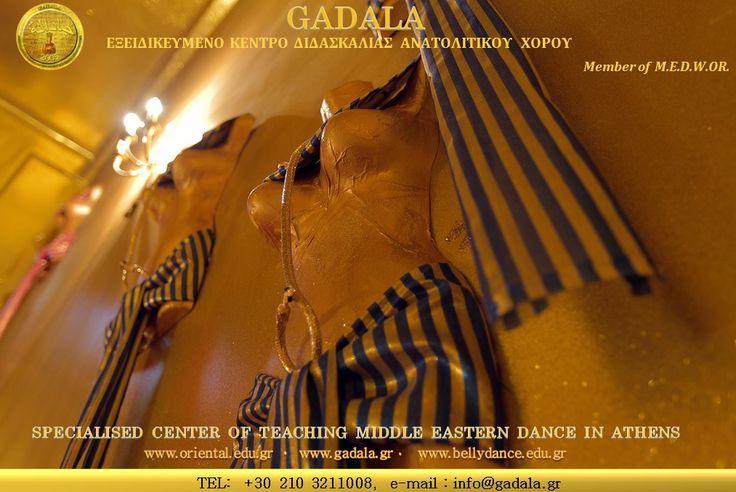 GADALA Oriental Belly Dancing Studio  2103211008 info@gadala.gr  Μαθήματα  oriental αιγυπτιακού  χορού από την Εξειδικευμένη Σχόλη Ανατολίτικου Χορού GADALA. Δυνατότητα απόκτησης διεθνώς αναγνωρισμένου τίτλου σπουδών στον αυθεντικό Οριεντάλ χορό κατόπιν εξετάσεων του M.E.D.W.OR. /Middle Eastern Dance World Organization For Distinguishing The Cultural Heritage And Folk Art Of Egypt And Countries Of The Middle East.  www.bellydance.edu.gr