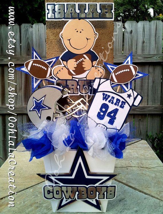 Dallas Cowboys Baby Shower Centerpiece By OohLalaCreation On Etsy