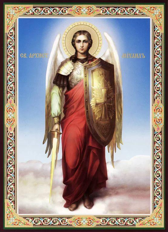 архангелы картинки и фото девочкой