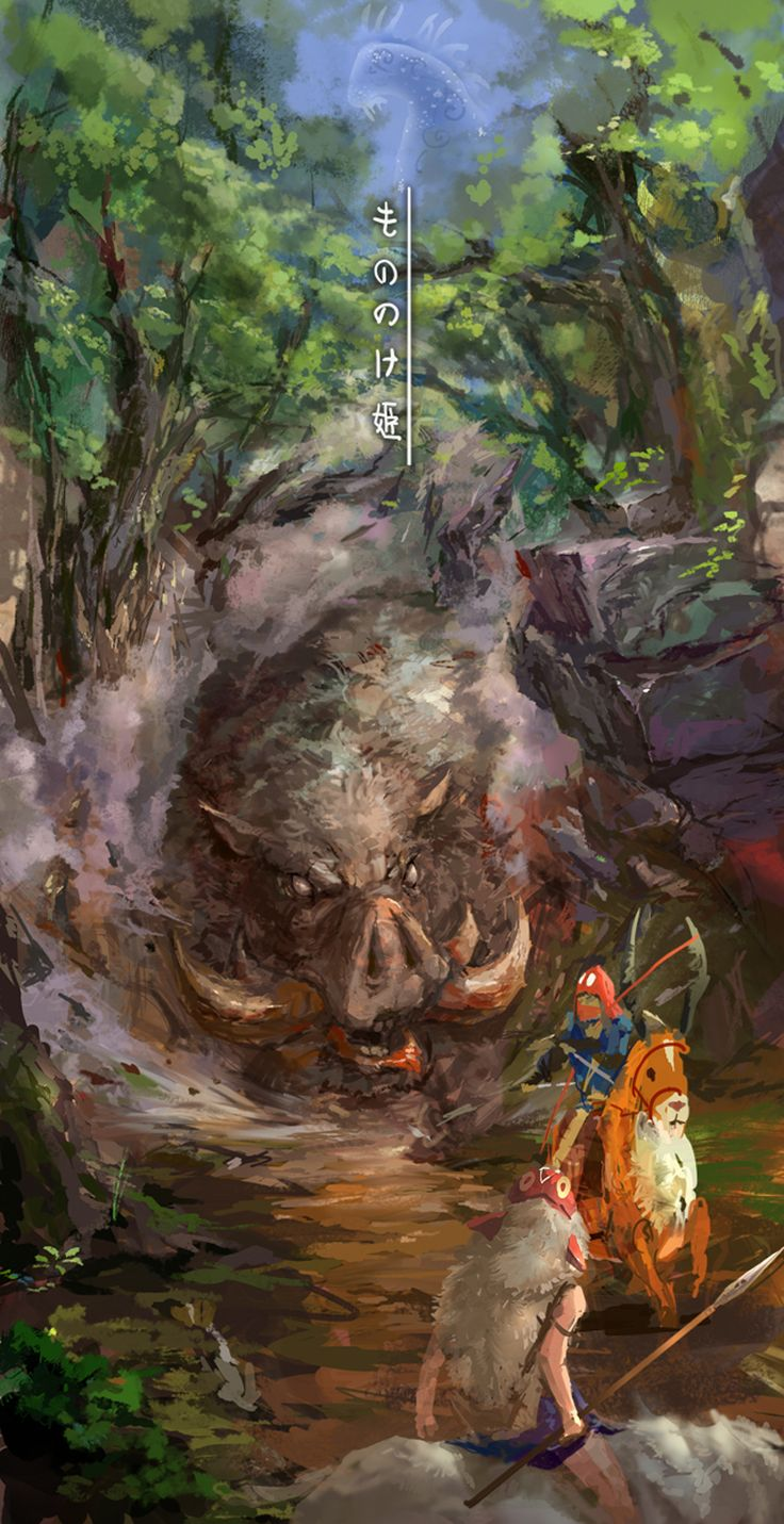 The Art Of Animation, Search results for: howl's moving castle