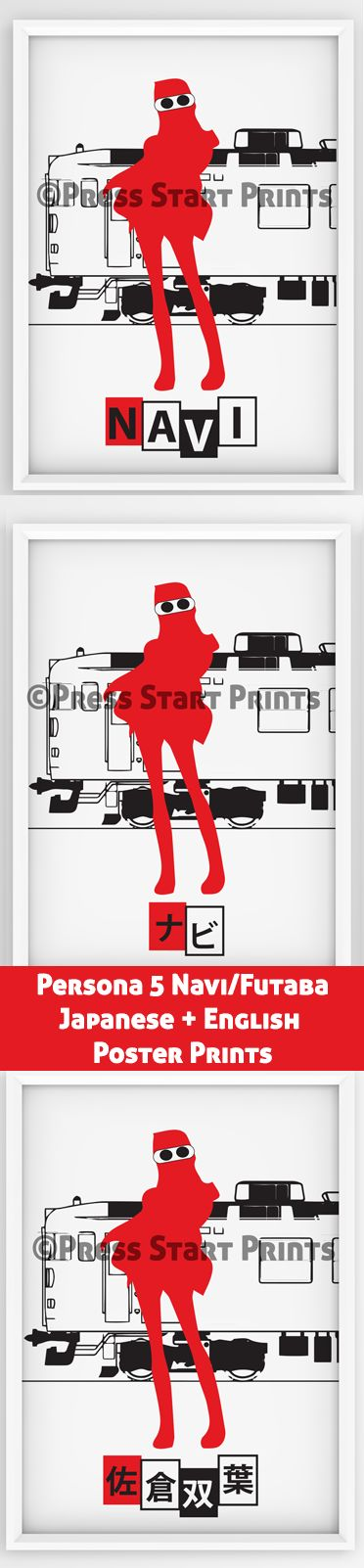 Set of 3 Persona 5 Navi (Futaba Sakura) Digital Print Posters. One is in English and the other two are in Japanese (one with 'Navi' and the other with her full name). Repin and check out here https://www.etsy.com/nz/listing/520787761/persona-4-futaba-sakura-navi-digital? Other Persona 5 prints are available including a whole set of 23!