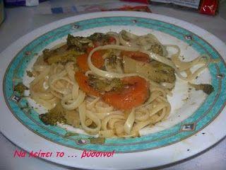 Να λείπει το ... βύσσινο!: Μακαρονάδα με σάλτσα λαχανικών