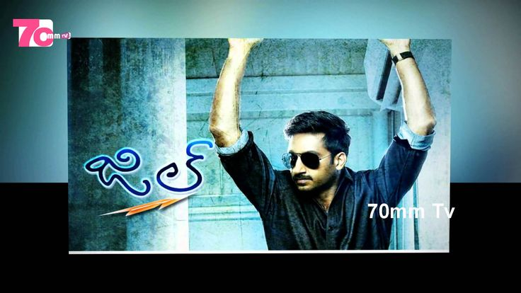 Gopichand  Jil Movie First Look Posters