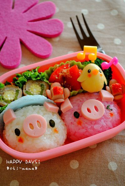 Adorable pink & white pig onigiri bento box