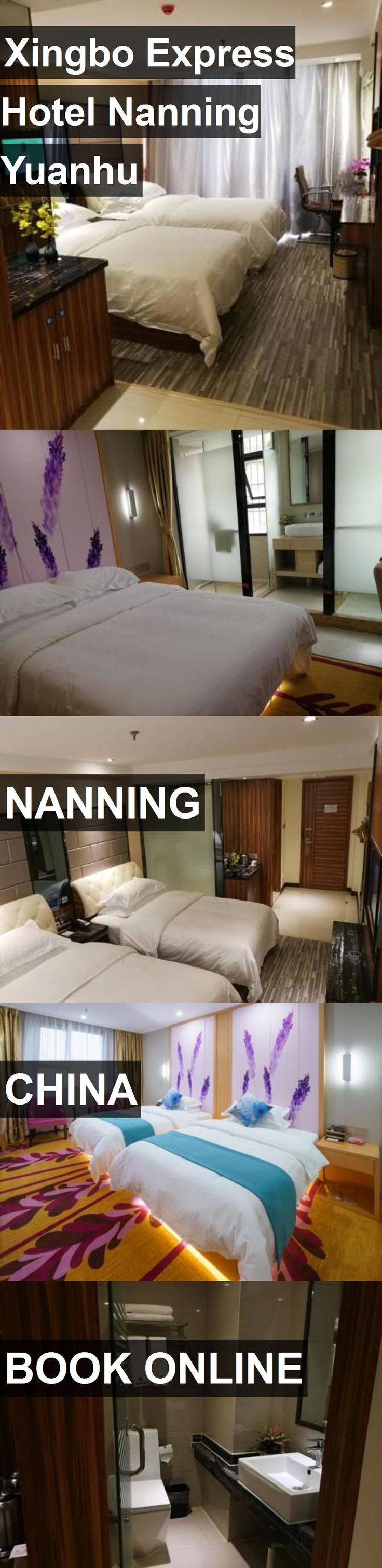 Xingbo Express Hotel Nanning Yuanhu in Nanning, China. For more information, photos, reviews and best prices please follow the link. #China #Nanning #travel #vacation #hotel