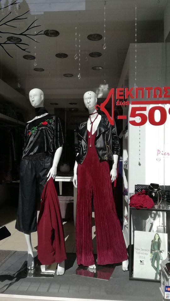 Σακάκι μπλέιζερ μπορντό (αριστερά) και ολόσωμη φόρμα μπορντό (δεξιά) Celebrities Fashion, Λ.Καλοκαιρινού 146