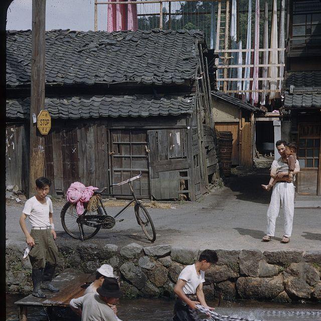 Japan 1950