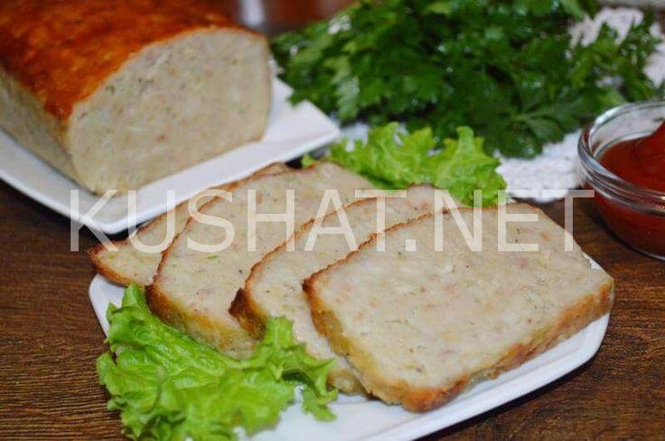 Мясной хлеб в духовке. Рецепт с фото пошагово