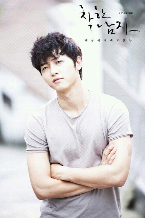 Innocent Man | Song Joong ki as Kang Maru. So beautiful!!