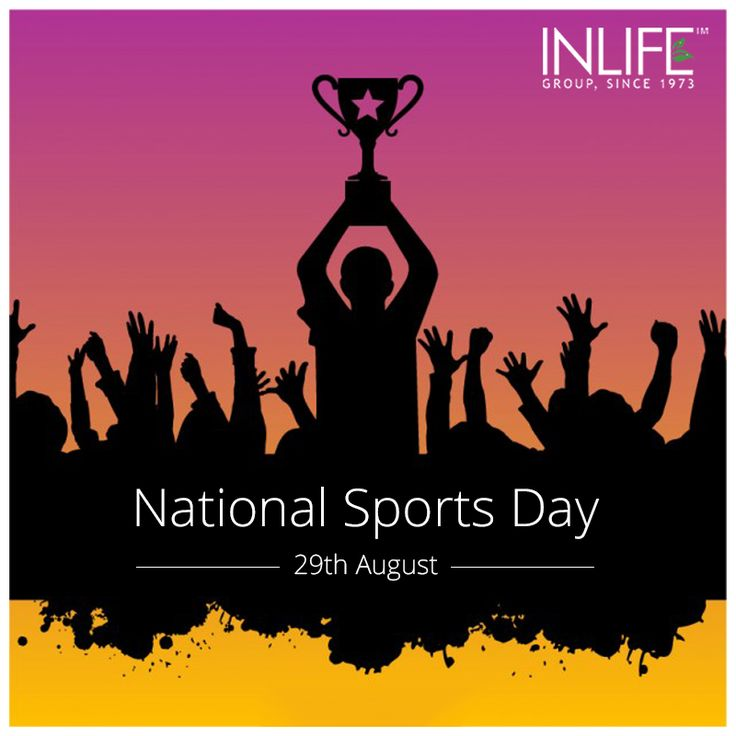 Make yourself #healthy and #fit to celebrate the #NationalSportsDay!