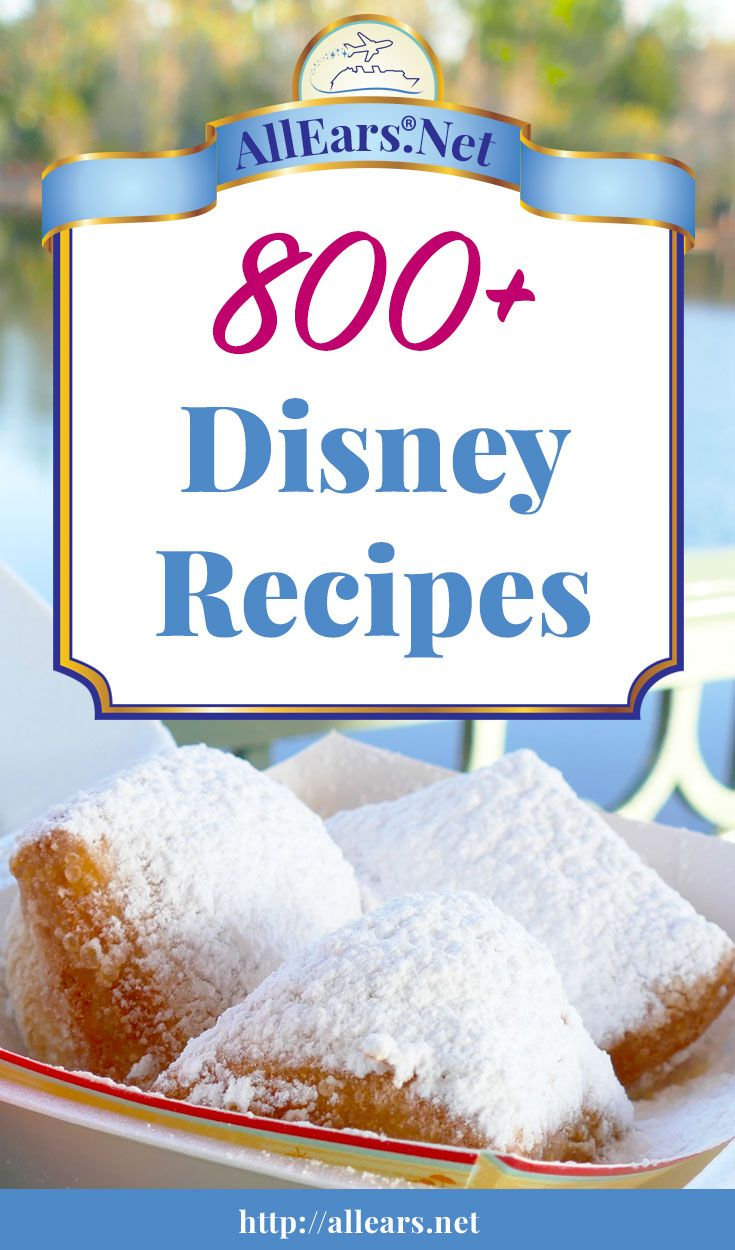 More than 800 actual recipes from Walt Disney World and Disney Cruise Line!!! Incredible roundup!!