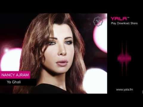 Nancy Ajram - Ya Ghali / نانسي عجرم - يا غالي - YouTube #nancy #ajram #nancyajram