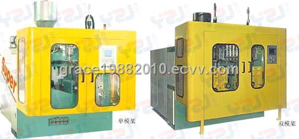 Plastic Blowing Molding Machine (YZJPP-5LDH) - China bottle blowing molding machine, YZJ