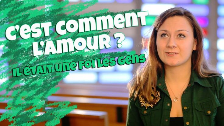 """C'est comment l'amour ? (Webdoc - Il était une foi les gens"""") -- Subtitl..."""