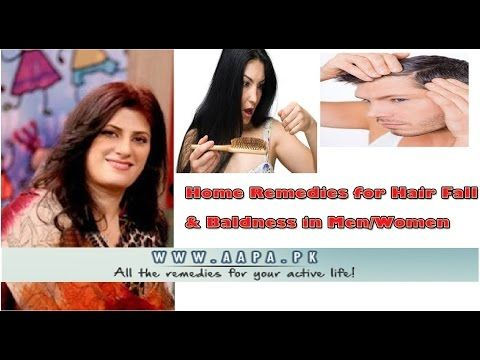 Hair Falling, Hair Loss and Balding Solution (Complete Video) | Dr Bilquis Shaikh | AAPA.pk -  How To Stop Hair Loss And Regrow It The Natural Way! CLICK HERE! #hair #hairloss #hairlosswomen #hairtreatment Hair Falling, Hair Loss and Balding – Dr Aapa Bilquis Shaikh – AAPA.pk – Naturalize Kare & Kure Clinic, Karachi. Gulshan: 0341-0025988 Defence: 0213-... - #HairLoss