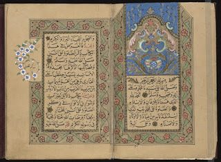 Koran's and Islamic books of the time period Islamic people along ago, take the verse in Koran as reference in poem.