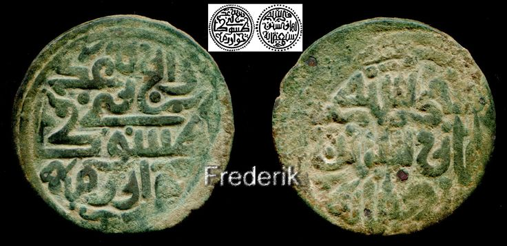 768 AH. Sufid, anonymous, AE tassuj (1/4 dirham), Khwarizm.