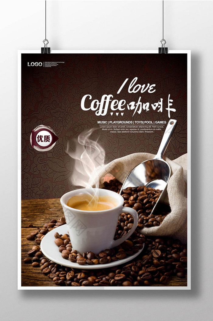 creative coffee poster design template coffee food cappuccino