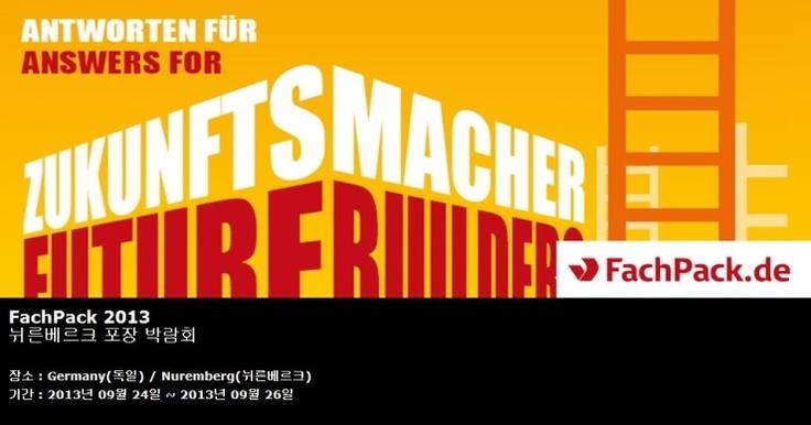 FachPack 2013  뉘른베르크 포장 박람회