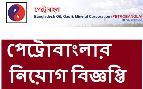 Bangladesh Oil Gas and Mineral Corporation (Petrobangla) Job Circular 2016,Petrobangla Job Circular, Petrobangla Job Circular 2017,Petrobangla Job Circular 2016, Petrobangla Job, Bangladesh Oil Gas and Mineral Corporation (Petrobangla) Job Circular, Bangladesh Oil Gas and Mineral Corporation (Petrobangla) Job,