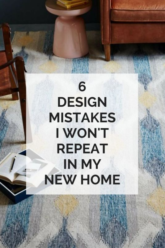 6 design mistakes i won 39 t repeat in my new home home we for Pool design mistakes
