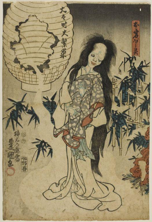 176 best images about Yokai/Yurei/Onryo on Pinterest ...