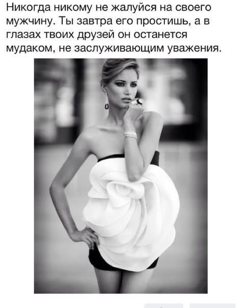 Ольга серябкина ero foto