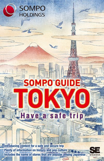 This guidebook has been published with the full support of Sompo Holdings, Inc. which provides the highest quality of service as well as assistance to customers' safety, security and health, through a broader range of business activities based on insurance services, and is packed with the essentials to help you enjoy Tokyo in a safe and pleasant way. Take advantage of this SOMPO GUIDE TOKYO book and enjoy Tokyo!