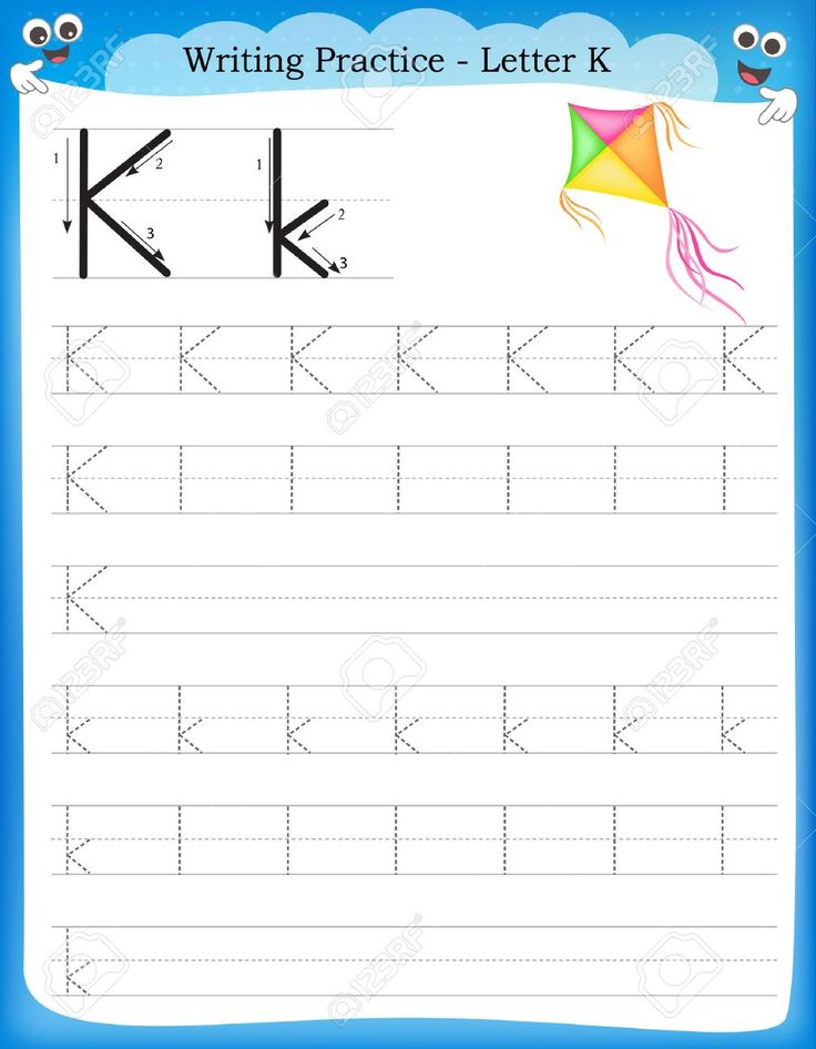 Writing practice letter K printable worksheet with clip