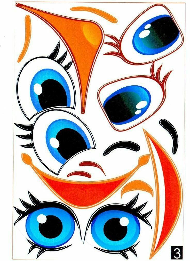 Глазки для солнышка картинка