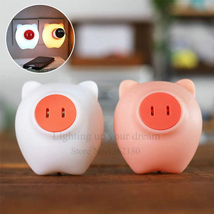 Light Control Lamp Cute Pig LED Night Light Multifunctional 2 Modes Soft Night Lights With Switch For Children Bedroom Kids Room //Price: $12.95 & FREE Shipping //     #hashtag2