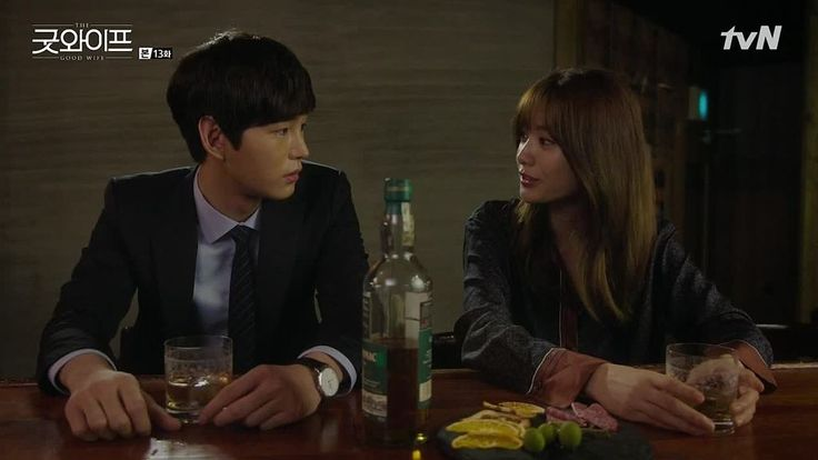Law Firm Korean Drama Episode 1 Eng Sub