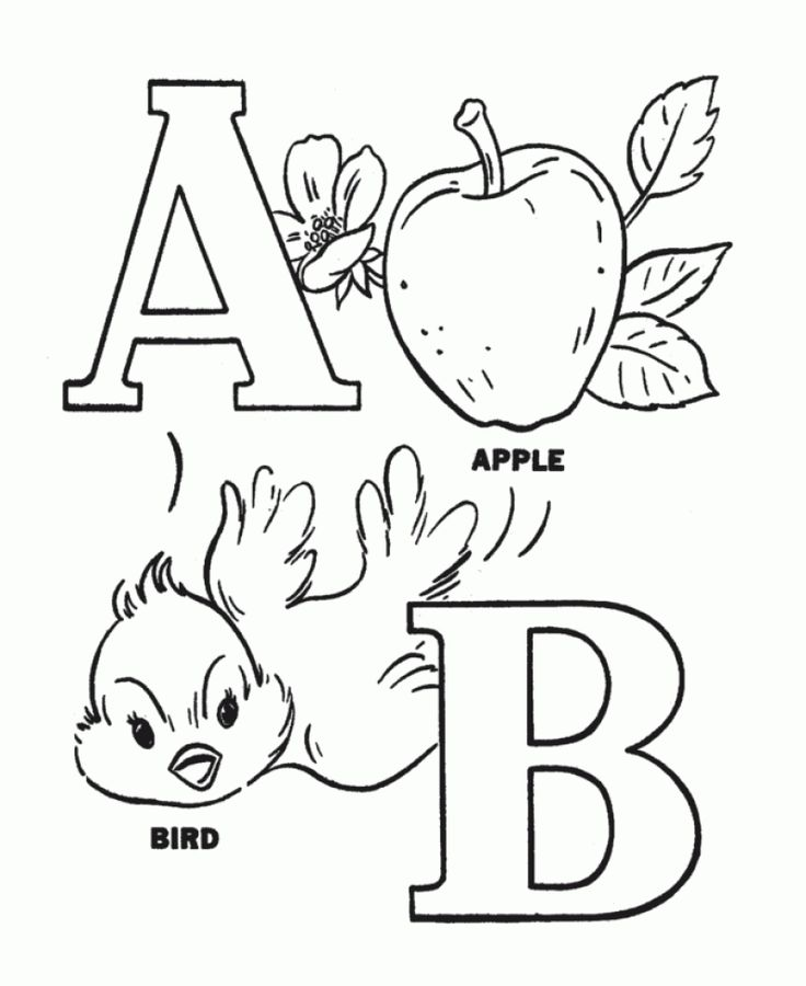12 best dots images on Pinterest Day care, Preschool and Fine motor - best of medieval alphabet coloring pages