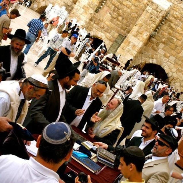 Bar Mitswa, Jerusalem