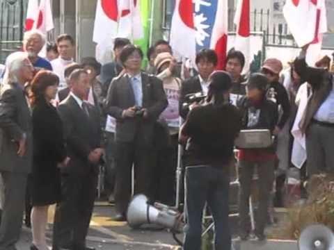 H23.11.4TPP阻止抗議活動!古谷経衡氏、稲田朋美氏、TPPの危険性を説く!
