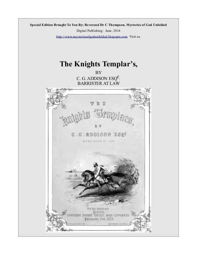 research paper on knights Knightcite is made possible by displaying online advertisements to our visitors please consider supporting us by disabling your ad blocker for our site.