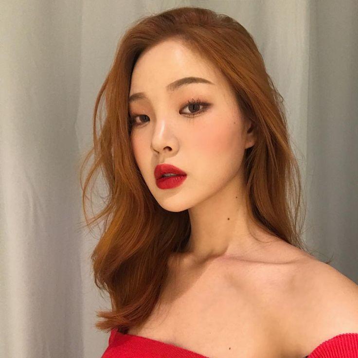 Asiatische Frauen Frisur Trend 2017, Wie, Was?