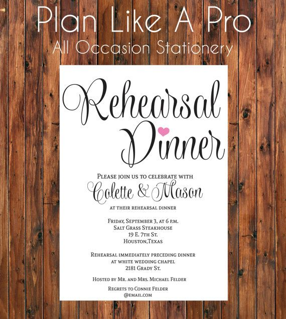 Rehearsal Dinner Invitation-Printable Rehearsal by PlanLikeAPro