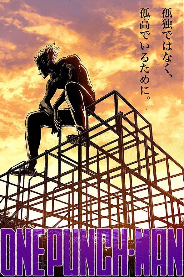 One Punch Man Capitulo 84 Manga Farbe – Garou