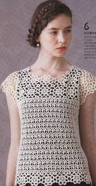Кружевной топ крючком...Such an exquisite Lacy top!! There are diagrams for making!