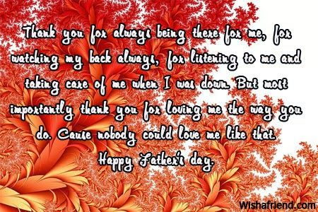 happy fathers day wallpapers happy fathers day wallpapers hd happy fathers day w...